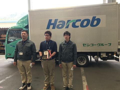 ハーコブ2018予選会�L.jpg
