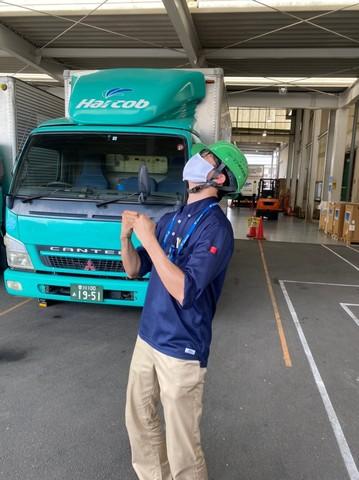 健やか活動_200606_0014.jpg